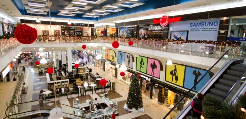 ",, SkyCity Mall"", гр. София"